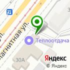 Местоположение компании СтройТех