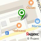 Местоположение компании Антикризисный магазин