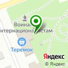 Местоположение компании АВТАЕВ