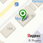 Местоположение компании Компания ритуальных услуг