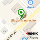 Местоположение компании Центрофинанс Групп