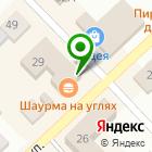 Местоположение компании Центр Финансирования г. Верхнеуральск