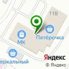 Местоположение компании Центр рекламных услуг