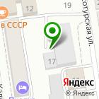 Местоположение компании Кафе ин кафе Интернешнл