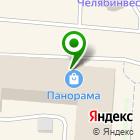 Местоположение компании Юни-Деньги