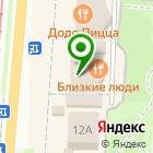 Местоположение компании АктивДеньги