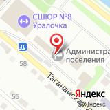 ООО Наружная реклама