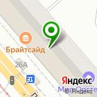 Местоположение компании ЭкспрессДЕНЬГИ