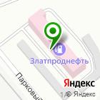 Местоположение компании УНИТЕХ