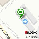 Местоположение компании Гостиный Двор