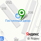 Местоположение компании Киоск