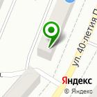 Местоположение компании Русские Финансы
