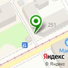 Местоположение компании Беркут