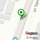 Местоположение компании КАПУ$ТА