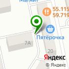 Местоположение компании Смешарики