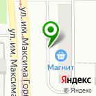 Местоположение компании Домовой