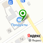 Местоположение компании Златпроммет