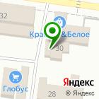 Местоположение компании Экспертус