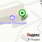 Местоположение компании Новамаш