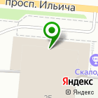 Местоположение компании Zvezda