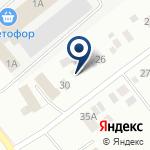 Компания Цветочная мастерская Оксаны Яковлевой на карте