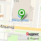 Местоположение компании Золотой Кубок