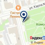 Компания Центр промышленной безопасности Горнозаводского округа на карте