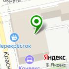 Местоположение компании Шевчук и партнёры