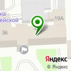 Местоположение компании Городской центр жилья и эксплуатации зданий