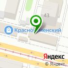 Местоположение компании Краснокаменский
