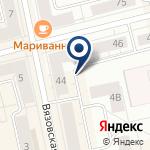 Компания Адвокат Канонерова-Жукотанская С.А. на карте