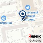 Компания Магазин меда и чая на карте