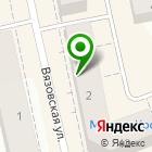 Местоположение компании Займ-онлайн.рф