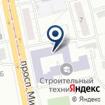Компания Нижнетагильский строительный техникум на карте