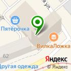 Местоположение компании Крепость