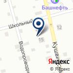 Компания КровФасадЦентр на карте