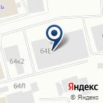 Компания УРСО-Полимер на карте