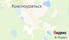 Гостиницы города Красноуральск на карте