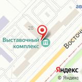 Российский экономический университет им. Г.В. Плеханова