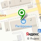 Местоположение компании MATRЁSHKA