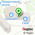 Местоположение компании Dekoceiling