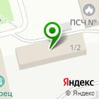 Местоположение компании СпецАльпГруп