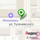 Местоположение компании Центр налоговых консультаций