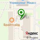 Местоположение компании АМИТРА