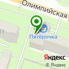 Местоположение компании ГидроПолимер