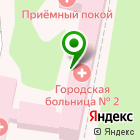 Местоположение компании Православная лавка