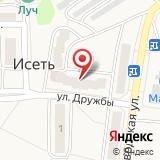 Исетская поселковая Администрация городского округа Верхняя Пышма