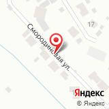 ООО Зерновое