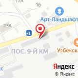 ООО Комплект-Строй