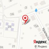ООО НАЦИОНАЛЬНАЯ АРЕНДНАЯ КОМПАНИЯ Екатеринбург